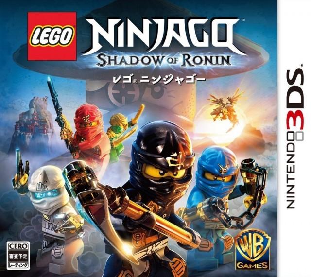 LEGO (R) ニンジャゴー ローニンの影 – 3DS