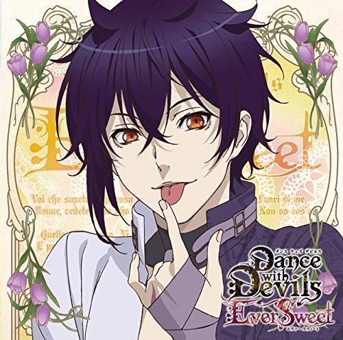 アクマに囁かれ魅了されるCD 「Dance with Devils -EverSweet- 」 Vol.4 シキ CV.平川大輔