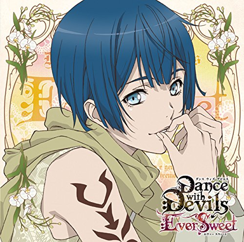 アクマに囁かれ魅了されるCD 「Dance with Devils -EverSweet- 」 Vol.6 ローエン CV.鈴木達央