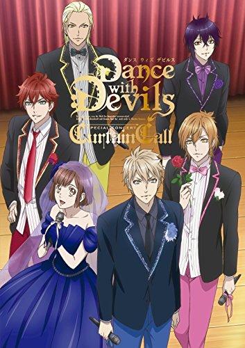「Dance with Devils」スペシャルコンサート「カーテン・コール」 [DVD]