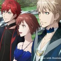 映画『Dance with Devils-Fortuna-』あらすじ登場キャラ紹介【ダンデビ】