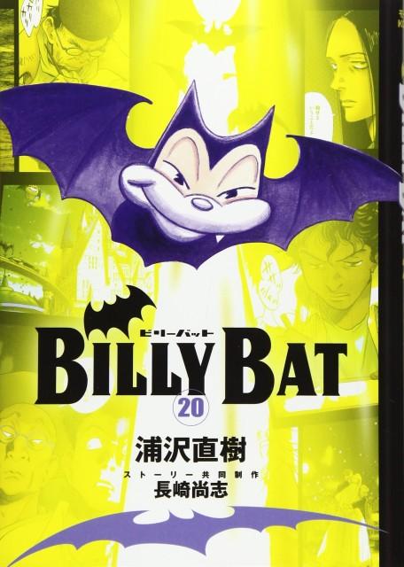 BILLT BAT