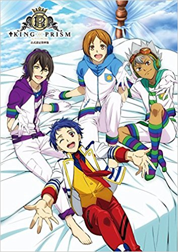 『KING OF PRISM by Pretty Rhythm』5