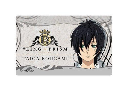 『KING OF PRISM by Pretty Rhythm』 香賀美タイガ
