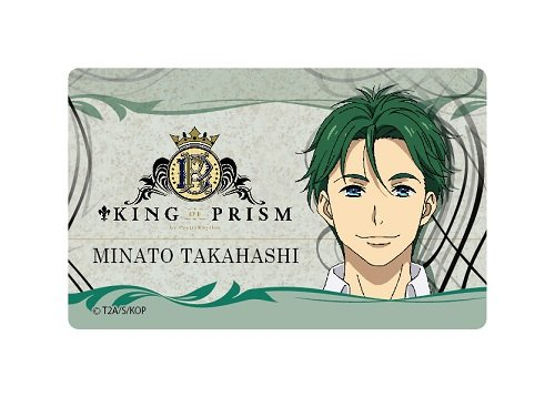 『KING OF PRISM by Pretty Rhythm』 鷹梁ミナト
