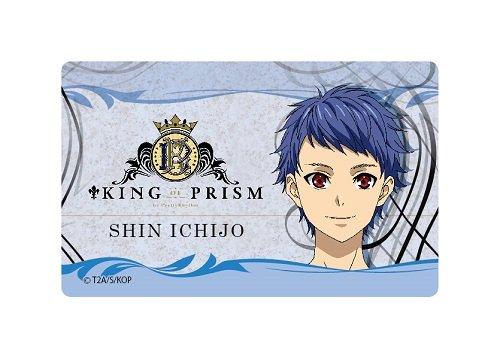 『KING OF PRISM by Pretty Rhythm』 一条シン