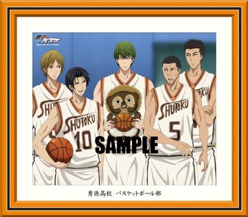 『黒子のバスケ』秀徳高校