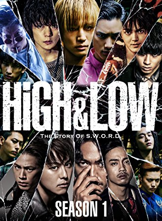 『HIGH&LOW ~THE STORY OF S.W.O.R.D.~』シーズン1