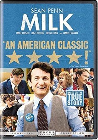 『ミルク』