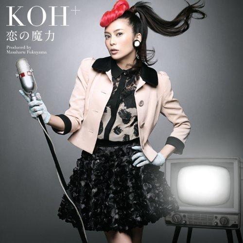 KOH+『恋の魔力』