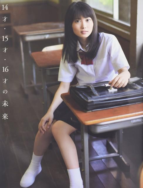 志田未来『14才・15才・16才の未来』