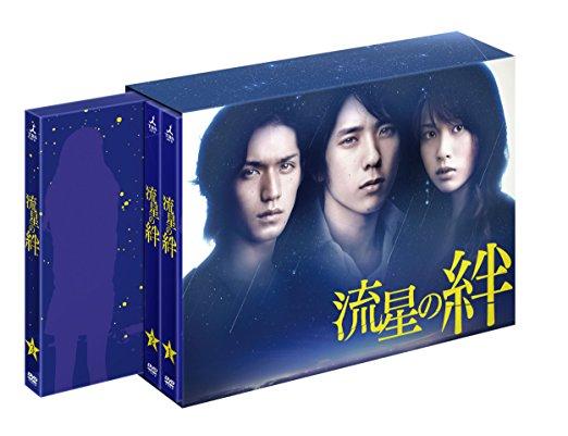 流星の絆-DVD-BOX