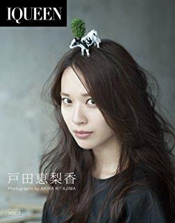 戸田恵梨香-NOTE-DVD