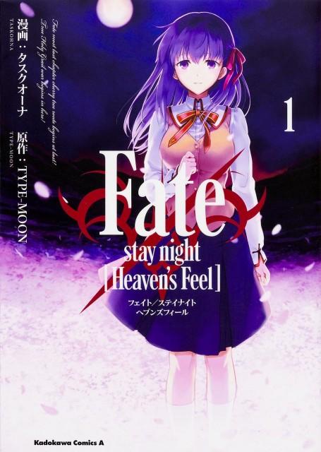 fate stay night heavens feel 間桐桜