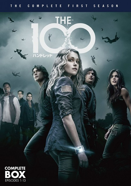 『THE 100』