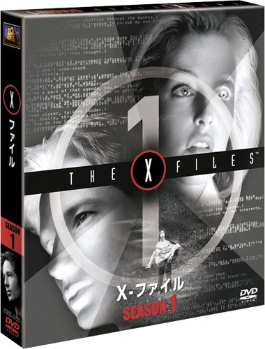 『Xファイル』