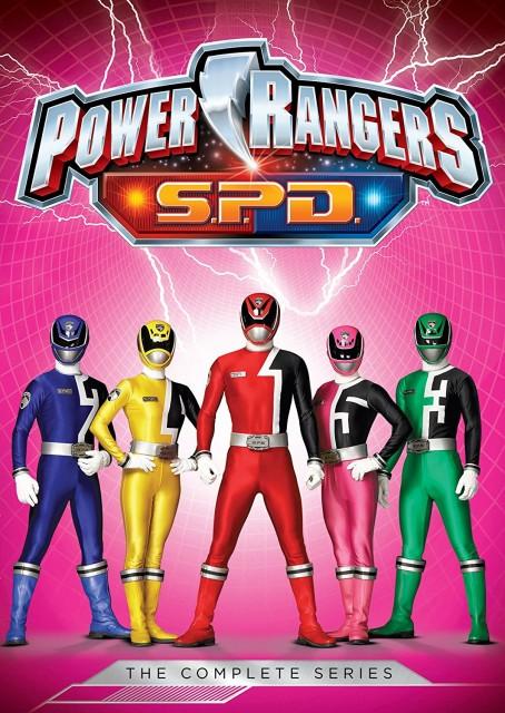 『パワーレンジャー S.P.D.』