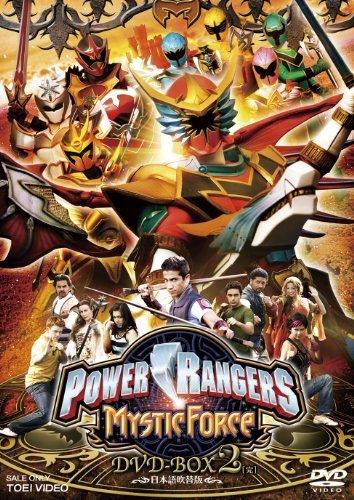 『パワーレンジャー ミスティック・フォース』