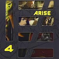 攻殻ファン必見のARISE最終章!『攻殻機動隊ARISE border:4 Ghost Stands Alone』