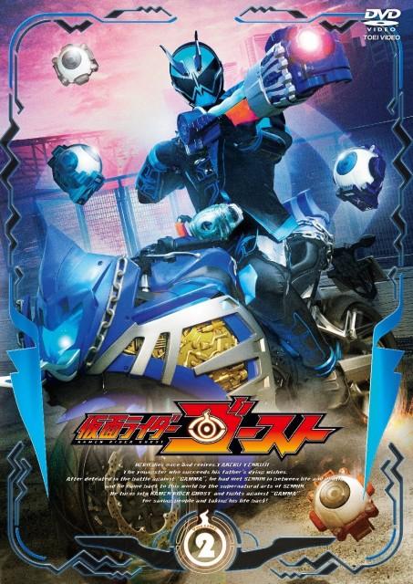 『仮面ライダーゴースト』 2