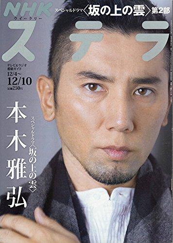 本木雅弘の画像 p1_30