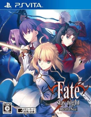 Fate/stay night1