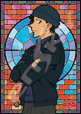 208ピース ジグソーパズル 名探偵コナン 赤井秀一 【アートクリスタルジグソー】(18.2×25.7cm)