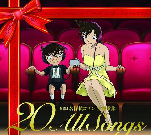 "劇場版 名探偵コナン主題歌集~""20″All Songs~ (初回限定盤)"