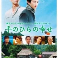 浅利陽介、ドラマに欠かせない名俳優の魅力に迫る9のこと