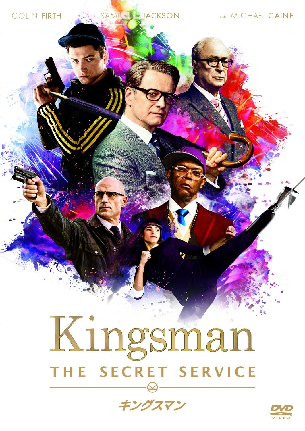 kingsman the secret service full movie