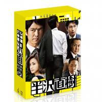 視聴率42.2%を記録したドラマ『半沢直樹』のヒットの訳を探る!