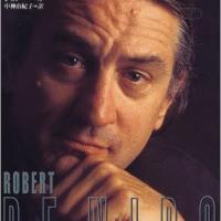 ロバート・デ・ニーロについてもっと知っておきたい人の20の事実