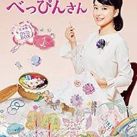 芳根京子がかわいい!朝ドラや映画で大活躍!【『べっぴんさん』ヒロイン】