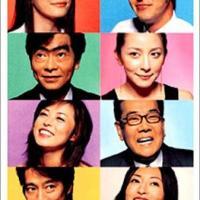 月9ドラマ『ビギナー』の動画を1話から最終回まで無料視聴できる配信サービス一覧