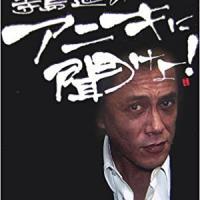 寺島進出演おすすめドラマ12選