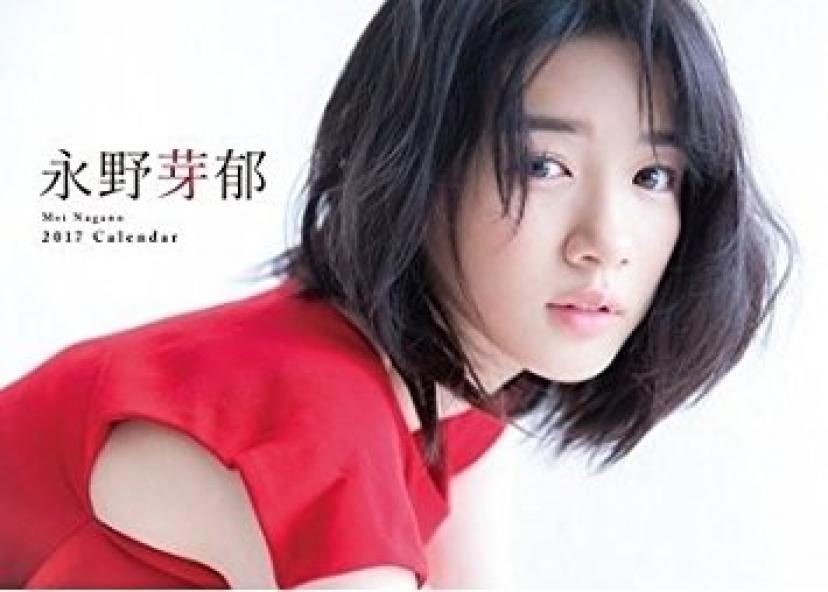 旬】可愛い若手女優の人気ランキングTOP25【2019年最新版!】 | ciatr ...