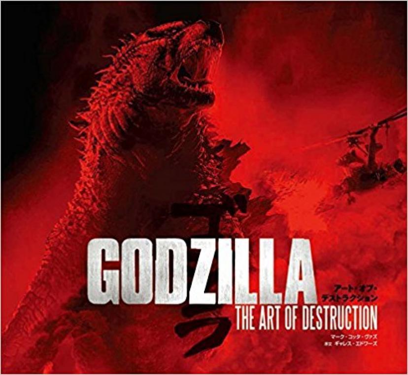 『Godzilla ゴジラ』アート本