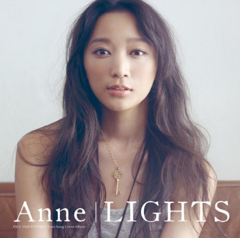 杏LIGHTS