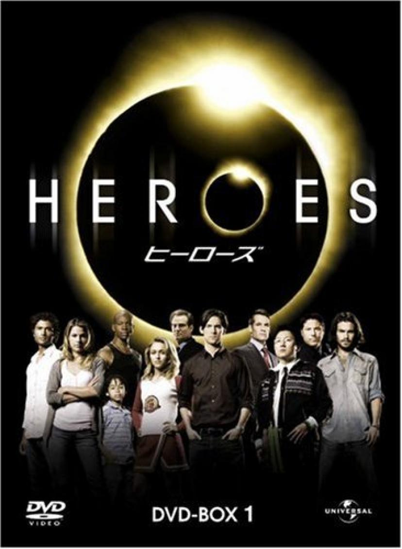 heros ヒーローズ
