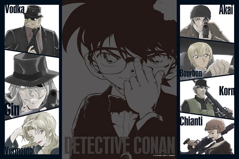 黒の組織 名探偵コナン