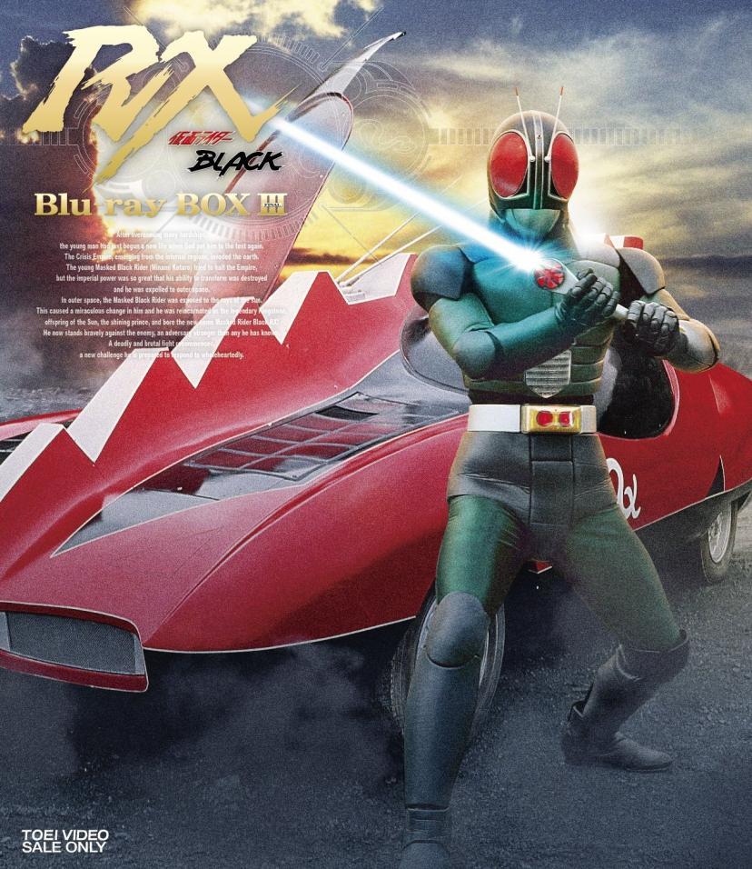 仮面ライダーBLACK RX02