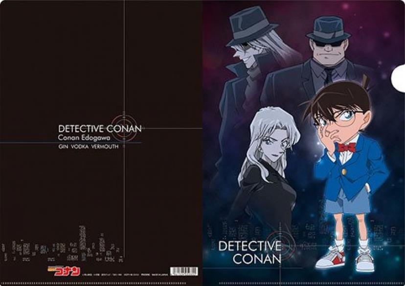 名探偵コナン クリアファイル (A)コナン&黒の組織