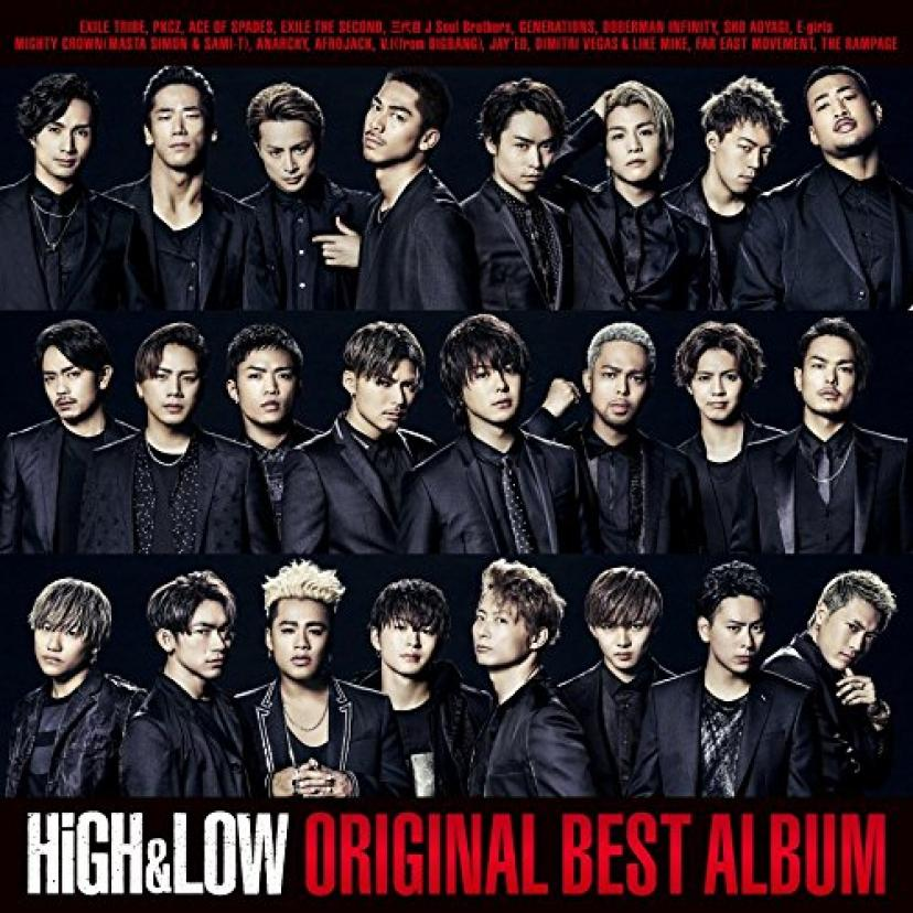 『HiGH&LOW ORIGINAL BEST ALBUM』