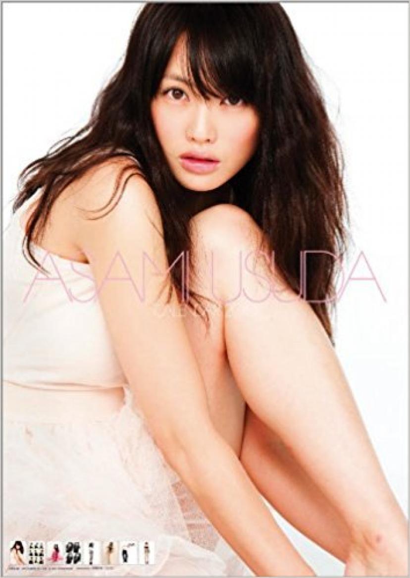 臼田あさ美-2010年-カレンダー