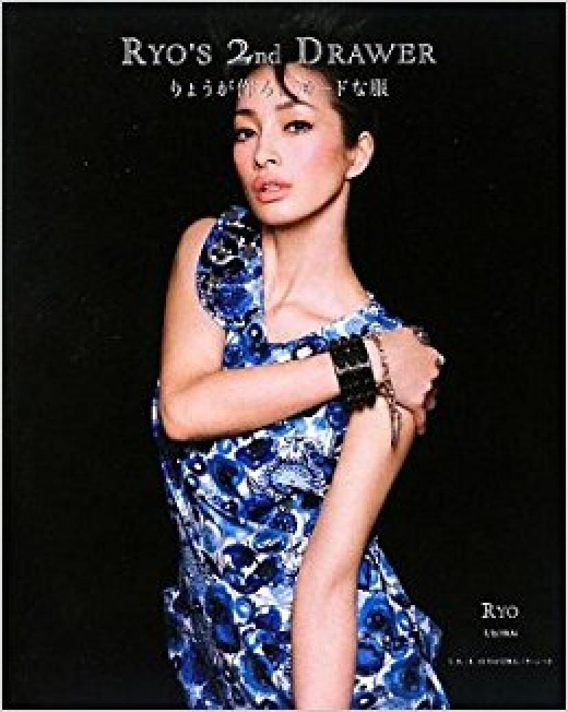 りょうが作る、モードな服-RYOS-2nd-DRAWER-RYO/