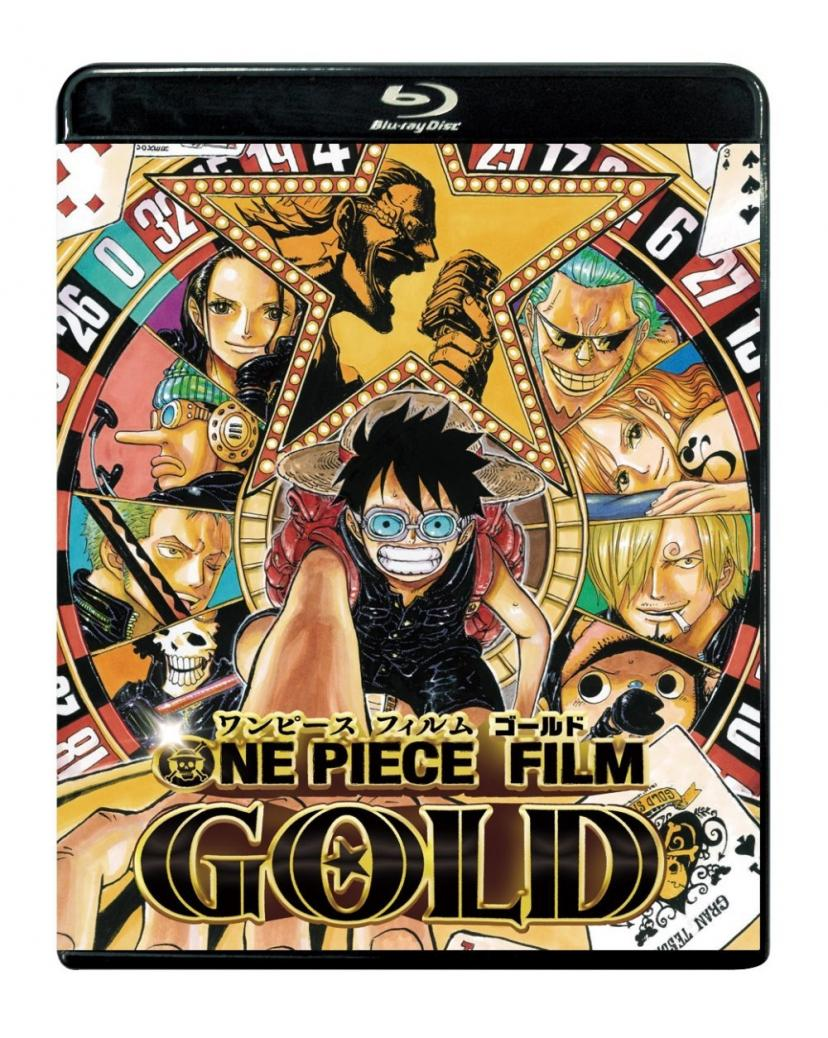 『ONE PIECE FILM GOLD』