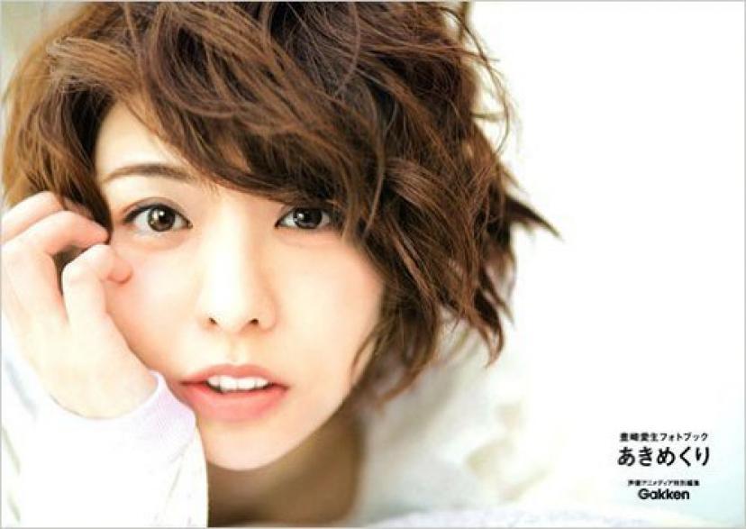 豊崎愛生の画像 p1_20
