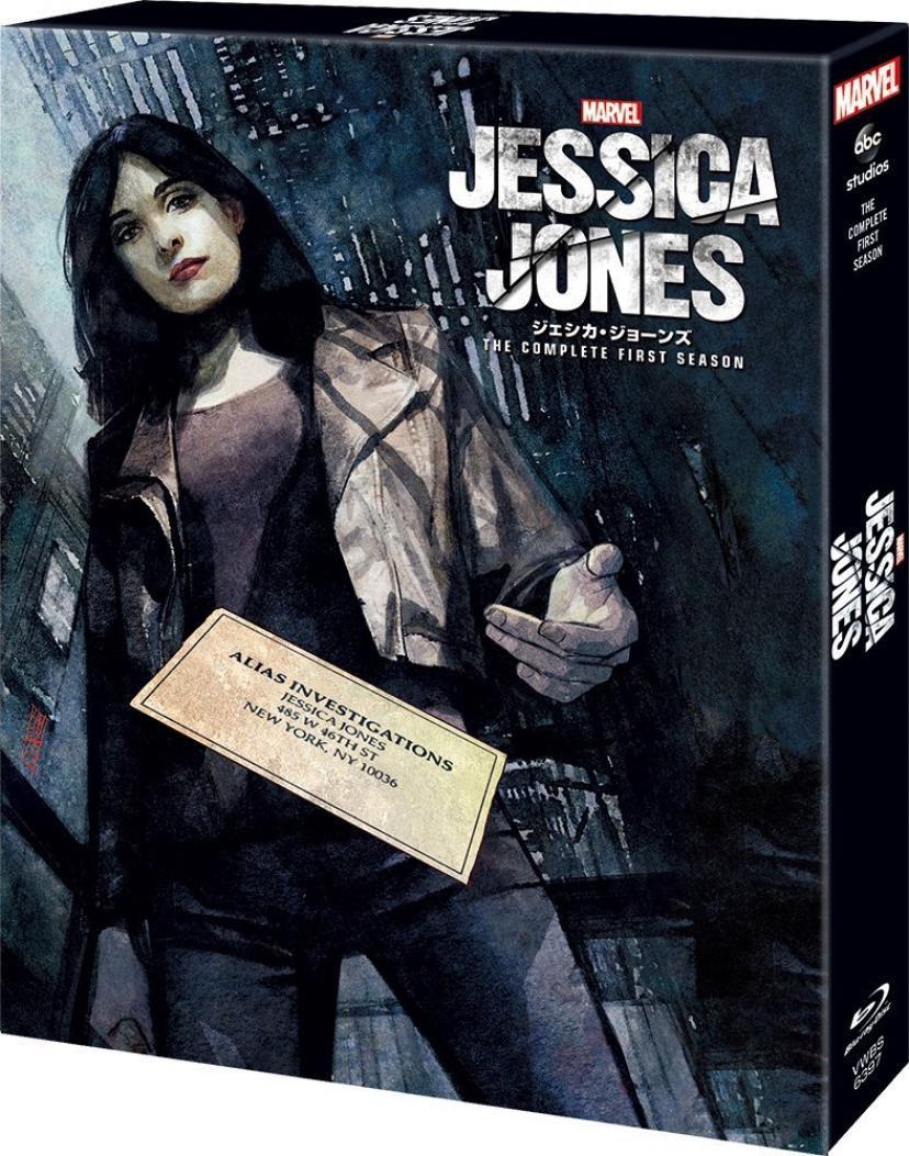 『ジェシカ・ジョーンズ』