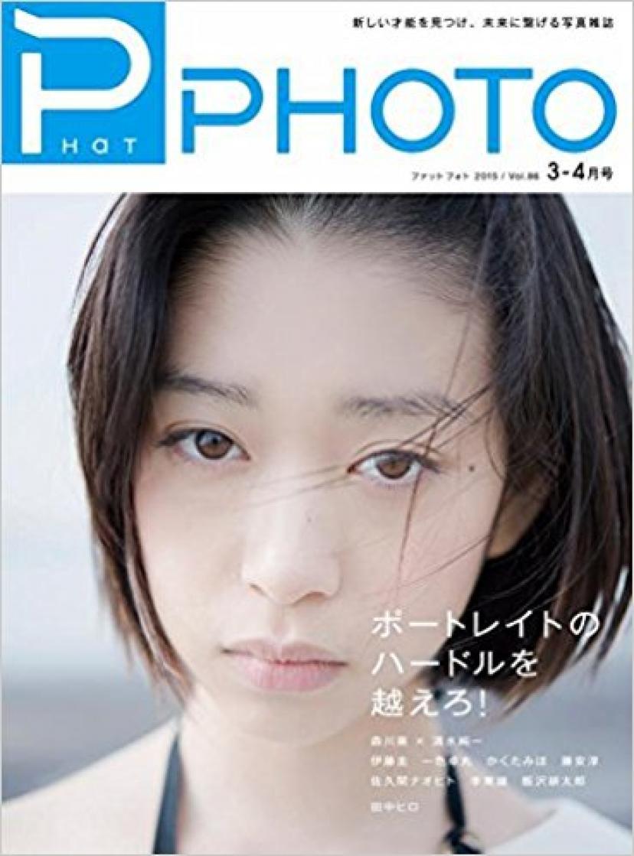 森川葵の画像 p1_30