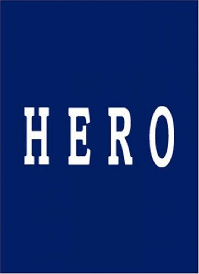 『HERO』